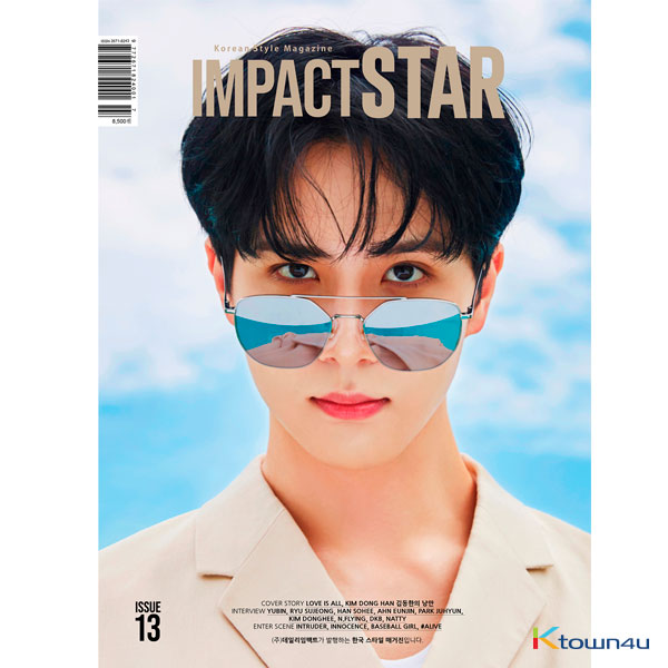 IMPACT STAR 2020.07 A Type (Kim Dong Han)