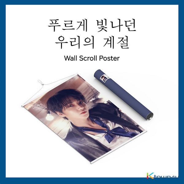 Super Junior K.R.Y. - Wall Scroll Poster (Yesung Ver.)