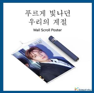 Super Junior K.R.Y. - Wall Scroll Poster (RyeoWook Ver.)