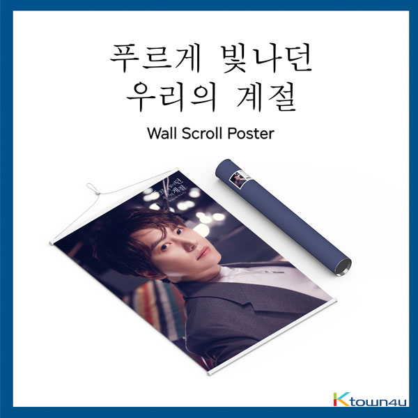 Super Junior K.R.Y. - Wall Scroll Poster (KyuHyun Ver.)