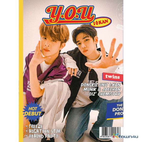 DONGKIZ - Single Album Vol.1 [Y.O.U] (TWINS Ver.)