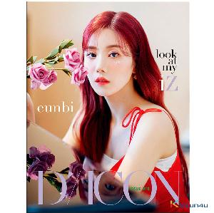 [韓国雑誌] D-icon : Vol.8 IZ*ONE - IZ*ONE look at my iZ : 01. クォン・ウンビ