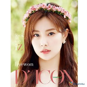 [韓国雑誌] D-icon : Vol.8 IZ*ONE - IZ*ONE look at my iZ : 03 カン・ヘウォン