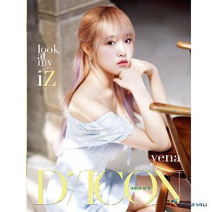 [韓国雑誌] D-icon : Vol.8 IZ*ONE - IZ*ONE look at my iZ : 04. チェ・イェナ
