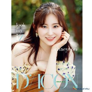 [韓国雑誌] D-icon : Vol.8 IZ*ONE - IZ*ONE look at my iZ : 05. イ・チェヨン