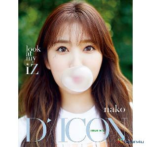[韓国雑誌] D-icon : Vol.8 IZ*ONE - IZ*ONE look at my iZ : 08. 矢吹奈子