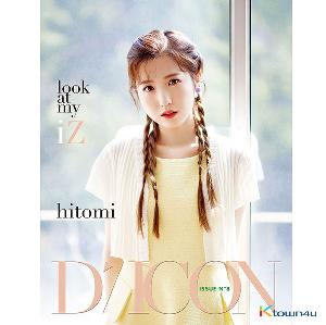 [韓国雑誌] D-icon : Vol.8 IZ*ONE - IZ*ONE look at my iZ : 09. 本田仁美