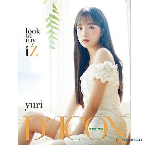[韓国雑誌] D-icon : Vol.8 IZ*ONE - IZ*ONE look at my iZ : 10. チョ・ユリ
