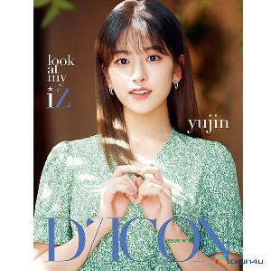 [韓国雑誌] D-icon : Vol.8 IZ*ONE - IZ*ONE look at my iZ : 11. アン・ユジン