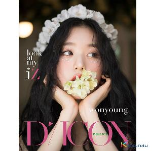 [韓国雑誌] D-icon : Vol.8 IZ*ONE - IZ*ONE look at my iZ : 12. チャン・ウォニョン