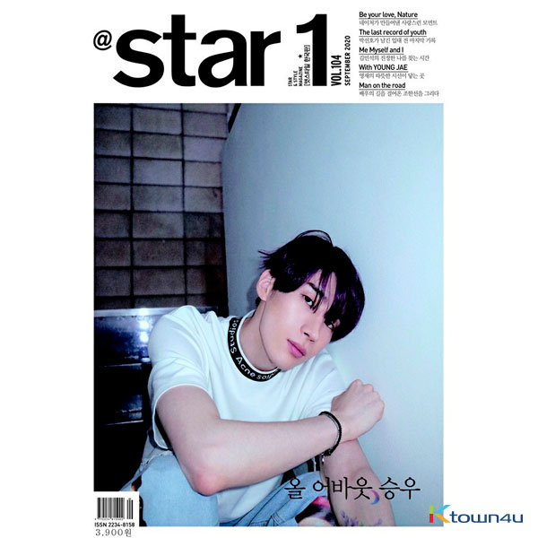 [韓国雑誌] At star1 2020.09 (Front Cover : Han Seung Woo)
