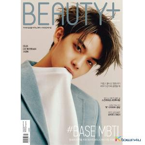 [韓国雑誌] BEAUTY+ 2020.09 A Type (CIX : Bae Jin Young)
