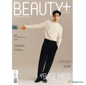 [韓国雑誌] BEAUTY+ 2020.09 B Type (CIX : BX)