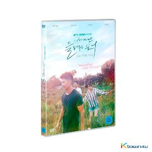 [DVD] Just for you
