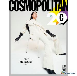 [韓国雑誌] COSMOPOLITAN 2020.09 (Moon So Ri)