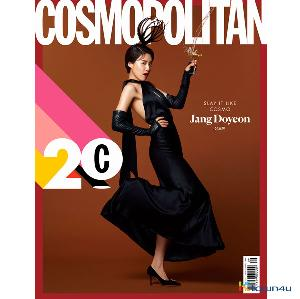[韓国雑誌] COSMOPOLITAN 2020.09 (Jang Do Yeon)