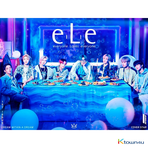 eLe magazine Vol.1 A Type (ATEEZ) *Folded poster + Random sticker + ELE Clear bag gift