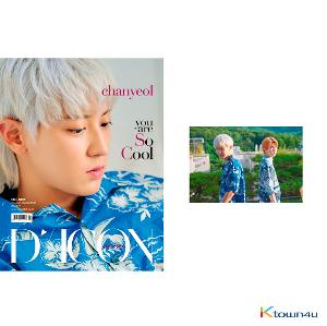 [韓国雑誌] [Magazine] D-icon : Vol.9 EXO-SC - EXO-SC you are So Cool : A Type. chanyeol