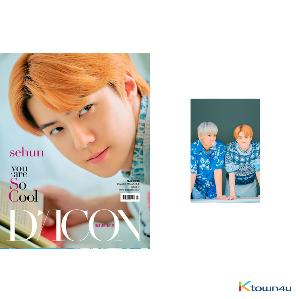 [韓国雑誌] [Magazine] D-icon : Vol.9 EXO-SC - EXO-SC you are So Cool : B Type. sehun