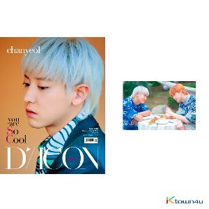 [韓国雑誌] [Magazine] D-icon : Vol.9 EXO-SC - EXO-SC you are So Cool : C Type. chanyeol