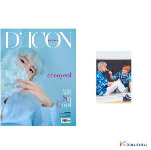 [韓国雑誌] [Magazine] D-icon : Vol.9 EXO-SC - EXO-SC you are So Cool : E Type. chanyeol