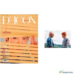 [韓国雑誌] [Magazine] D-icon : Vol.9 EXO-SC - EXO-SC you are So Cool : F Type. sehun