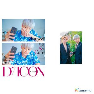 [韓国雑誌] [Magazine] D-icon : Vol.9 EXO-SC - EXO-SC you are So Cool : G Type. chanyeol