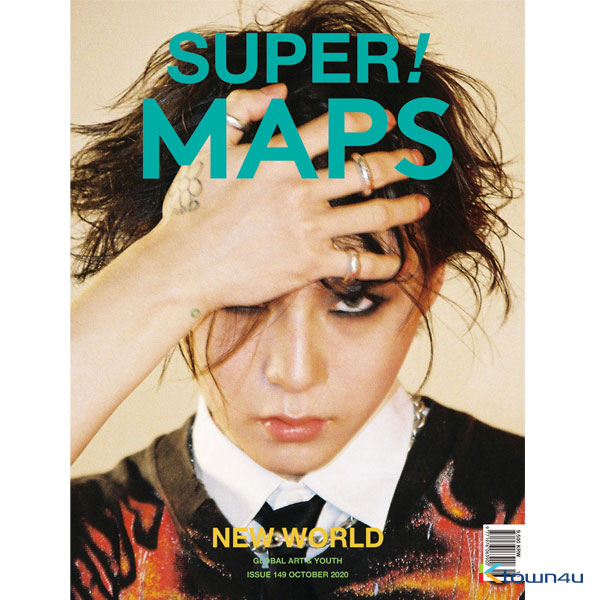 [韓国雑誌] Maps 2020.10 A Type (Cover : E'Dawn)