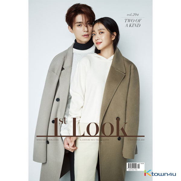 1ST LOOK- Vol.204 (Content : Lee Dong wook & Cho Bo ah)