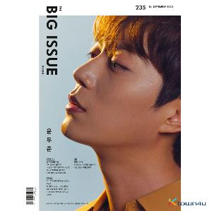 [韓国雑誌] [Magazine] THE BIG ISSUE Korea - No.235 (Cover : Yoon Doo Jun / Content : TWICE NAYEON, DAY6 JAE)