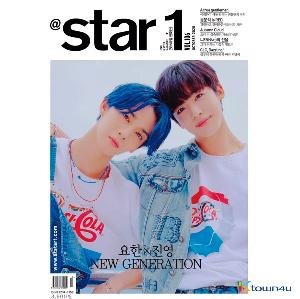 [韓国雑誌] At star1 2020.10 B Type (Front Cover : Kim Yo Han Bae Jin Young / Bck Cover : CLC)