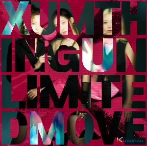 XUM - Debut Single Album [DDALALA]