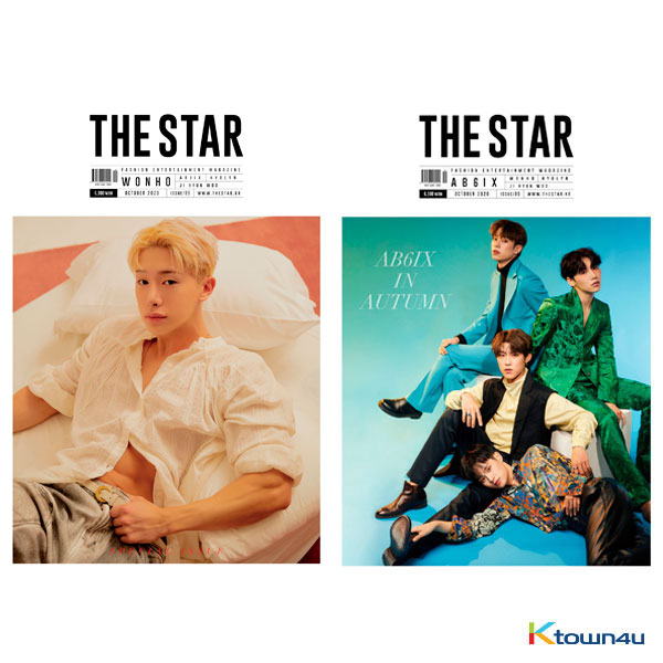 [Daehwijapan] THE STAR 2020.10 (Back : AB6IX 20p/ Cover : WonHo 16p / Content : Hyo Lyn 10p)