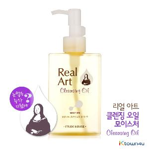 [ETUDE HOUSE] Real Art Cleasing Oil Moisture (19AD)