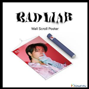 SUPER JUNIOR D&E - Wall Scroll Poster (BAD LIAR donghae Ver.)