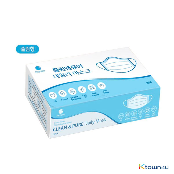 [100% Korean Production] Triple MB Filter Clean & Pure Daily Large Mask, 50ea (Slim ver.)
