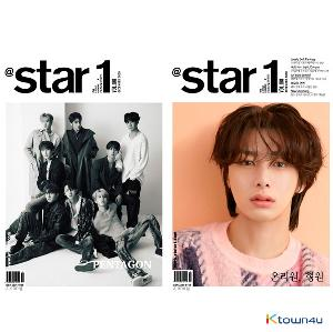 At star1 2020.12 (Front Cover : PENTAGON / Bck Cover : MONSTA X HYUNGWON)