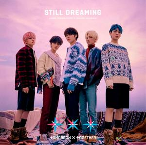 TXT - Album [Still Dreaming] (CD+DVD) (first press Limited Edition B) (Japanese Version) (*Order can be canceled cause of early out of stock)