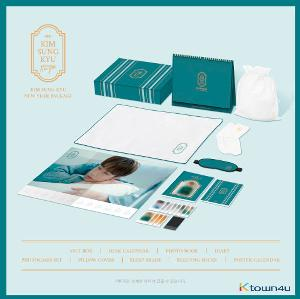 KIM SUNG KYU - 2021 KIM SUNG KYU NEW YEAR PACKAGE