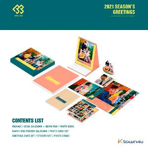 BTOB 4U - 2021 SEASON'S GREETINGS