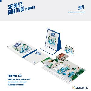 PENTAGON - 2021 SEASON'S GREETINGS