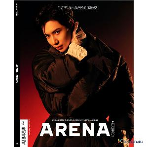 ARENA HOMME+ 202101 A Type (Cover : Taemin)