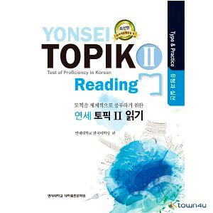 YONSEI TOPIK 2 Reading