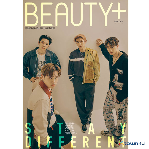 BEAUTY+ 2021.04 A Type (Front Cover : IZ*ONE Jang Won Young / Back Cover : AB6IX)