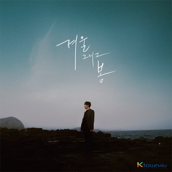 Lee Jung Gwan - Album [Winter And Spring]