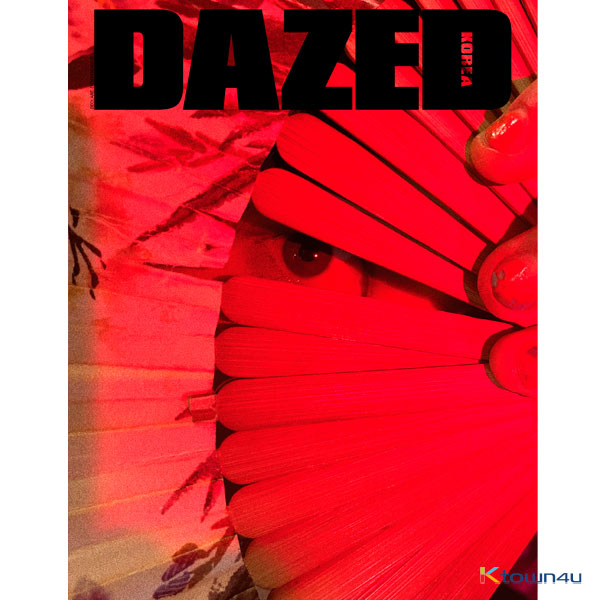 Dazed & Confused Korea 2021.04.05 F Type (Cover : GD)