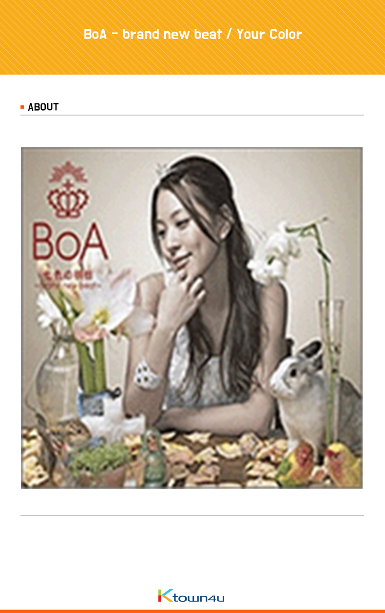 BoA - brand new beat / Your Color