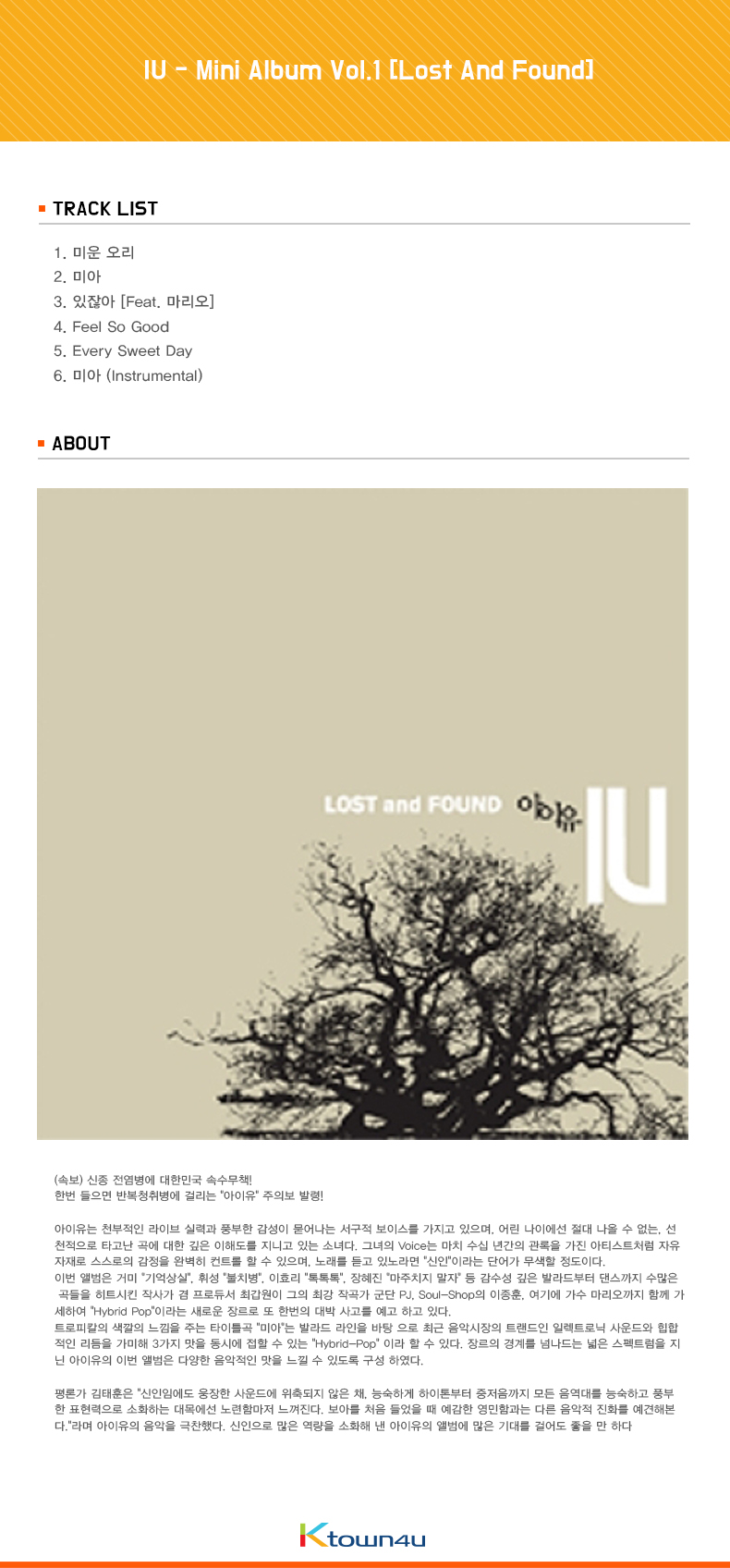 IU - Lost And Found