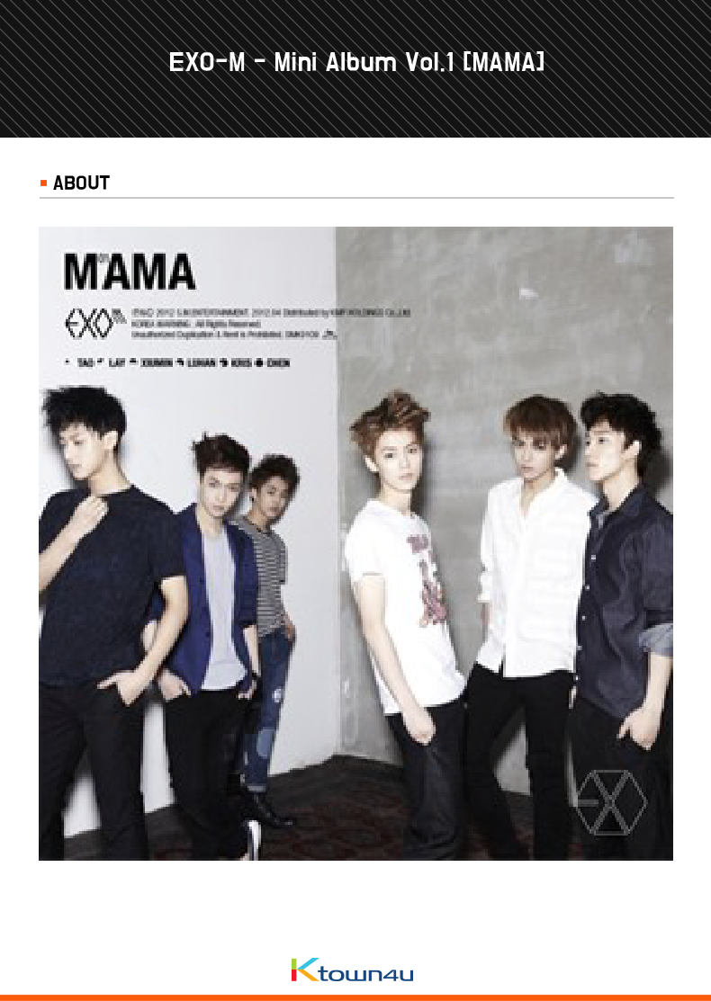 EXO-M - Mini Album Vol.1 [MAMA]