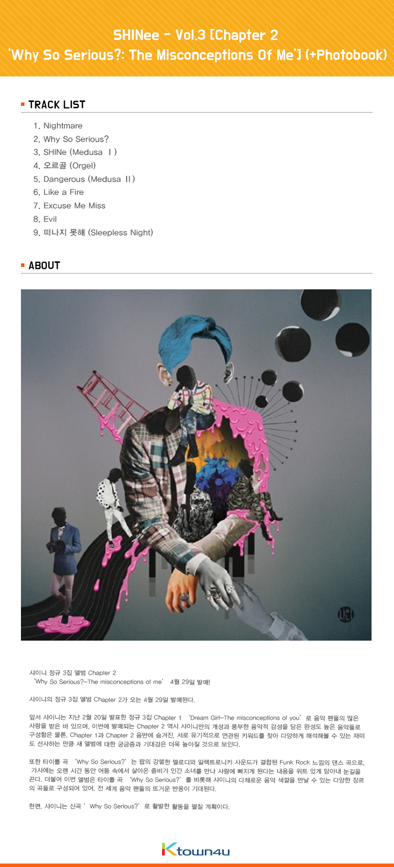 SHINee(シャイニー) - Vol.3 [Chapter 2 `Why So Serious?: The Misconceptions Of Me`] (+Photobook)